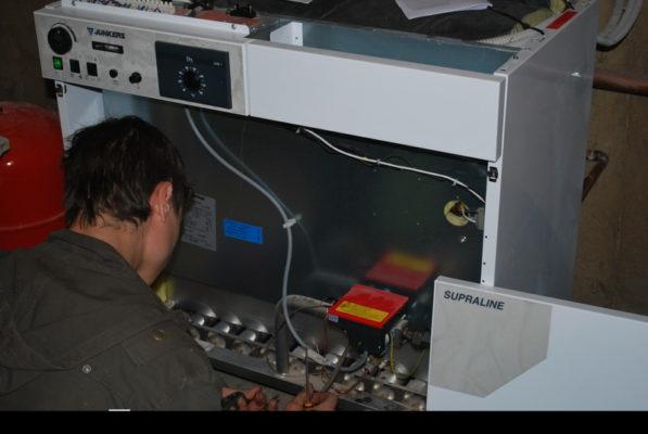 ремонт напольного котла